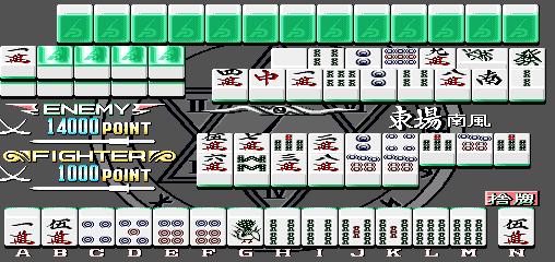 mame mahjong